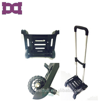 Fashion luggage telescopic trolley case handle parts
