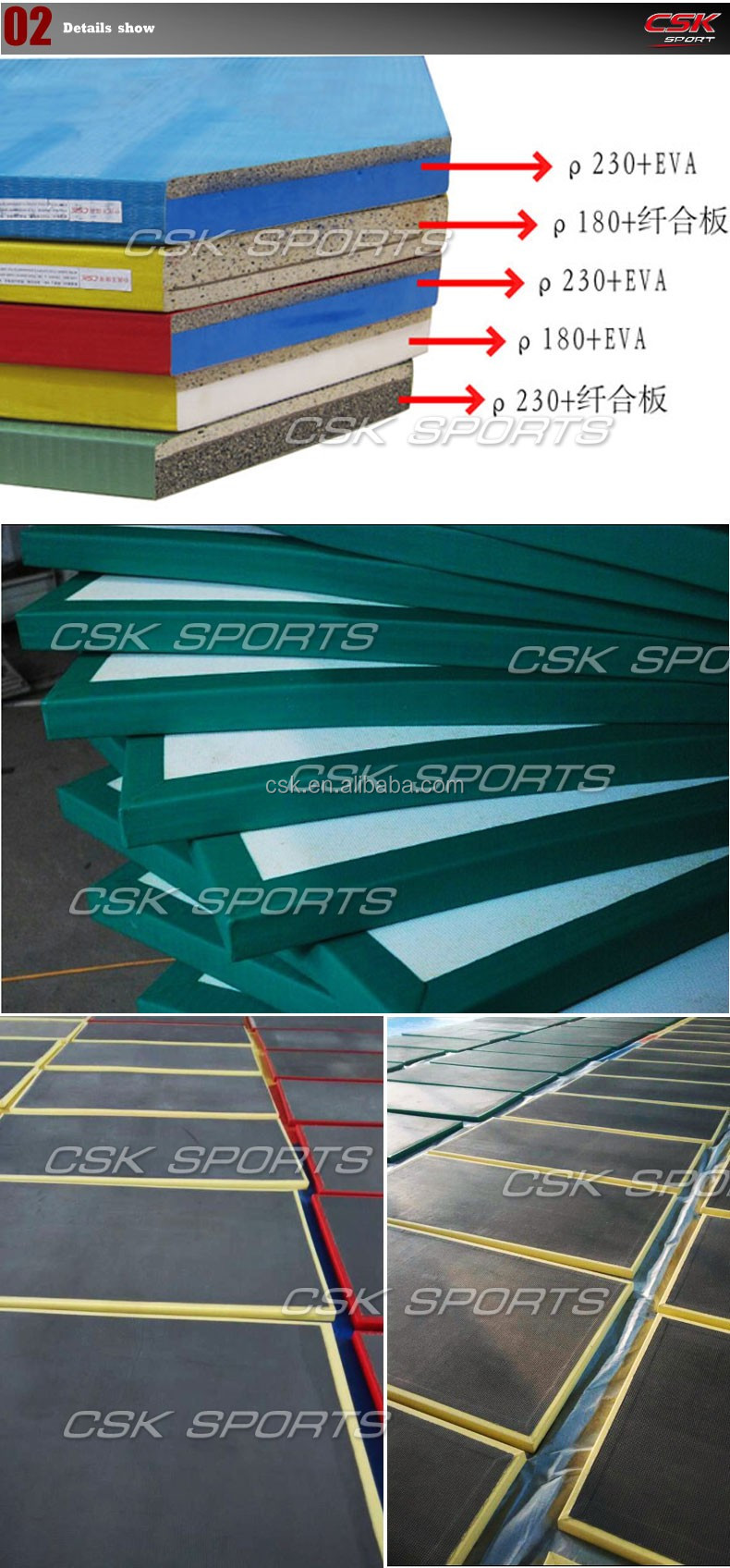 CSK Standard 150/180/230 Density Olympics Judo Floor Mats For Competition