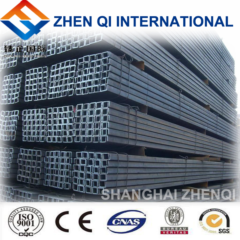 GB Standard C Channel Steel/ U Channel Sizes from shanghai