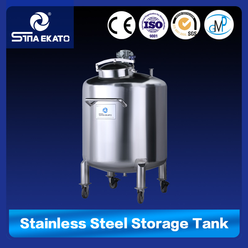 Guangzhou machinery manufacturer Custom Liquid Oil Stainless Steel Water Storage Tank