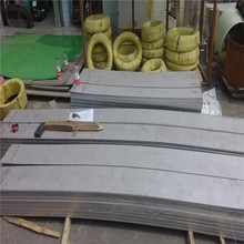 Q235 10mm Hot Rolled Carbon Steel Flat Bar factory price