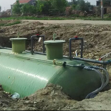 Complete Automatic Control FRP Fiberglass Industrial Wastewater Treatment Equipment