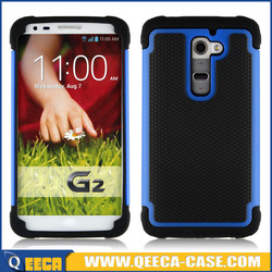 Hard combo 3 in 1 shockproof waterproof case for lg g2