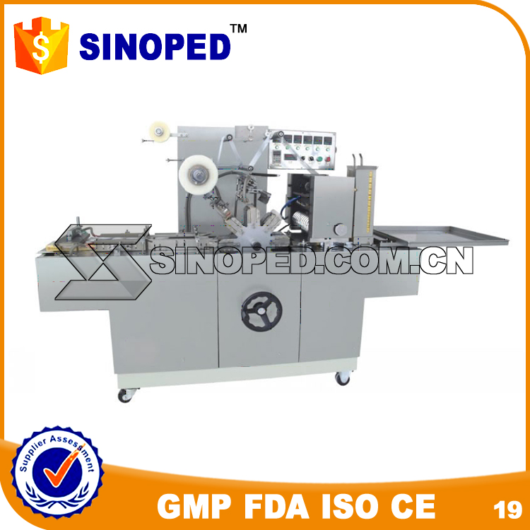 Manufacturer CE certificate Bopp cellophane film box over wrapping machine for perfume boxes