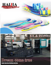 Factory price plastic injection moulding machine in india with good
