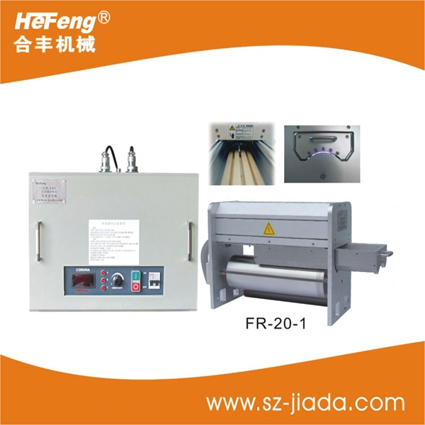 HeFeng digital corona treater for plastic film surface treatment