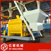 Ready stock manual discharge 0.5m3 small concrete mixture machine