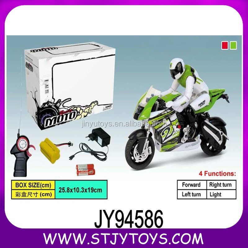 3 channel Kid electric toy 4 functions 2 wheel rc motorcycle