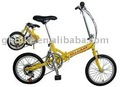 "16"" Folding Bicycle"