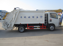 Dongfeng 4x2 mini waste collection truck
