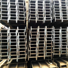 Cheap price Tangshan section hot rolled steel i beam/ i section bar