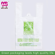 Customized small plastic t-shirt bags for drugs and groceries