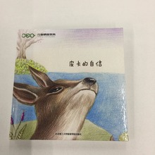 Manufacturer supply books for kids children's book printing offset printing education book