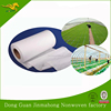 needle-punched polyester felt fabric for agriculture