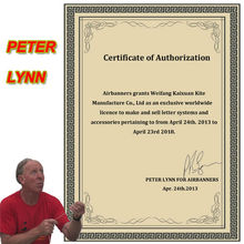 Authorization by Peter Lynn