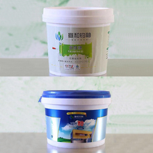 Water based paint base powder waterproof coating
