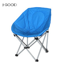 Outdoor Moon Leisure Portable Stable Comfortable Folding Chair for Fishing Patio Parties Camping Beach Picnic