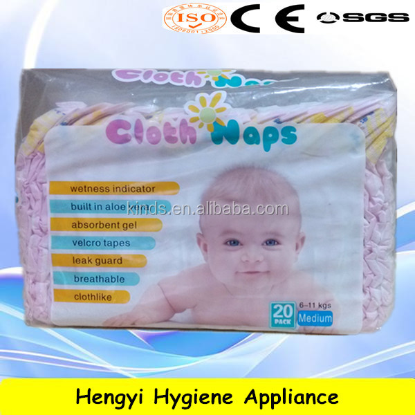 High Quality Disposable Nice Baby Diaper Factory in China