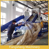 plastic bottle cutter machine/film crusher machine