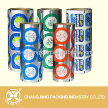 metallized plastic cup sealing film in roll for PP/PE/PS/PET jelly cups