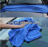 China factoty offer good quality hot sell microfiber car cleaning cloth wholesale promotion