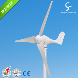 horizontal wind generator 200w 12v 24v for home use
