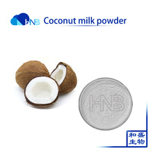 Natural Organic coconut milk juice powder cream milk Flour for solid beverage