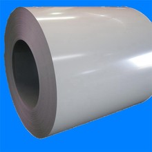 Superior quality ppgi steel coil/galvanized prepainted steel