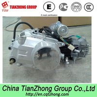 4 Stroke 50cc Motorcycle Engine/Chain Drive Transmission System