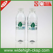 GTS Natural Mineral Water 300ml By Customized LOGO