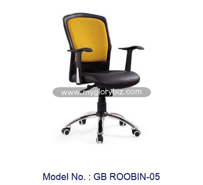 Secretary Chair, Executive Chair, Modern Office Chair, Swivel Chair
