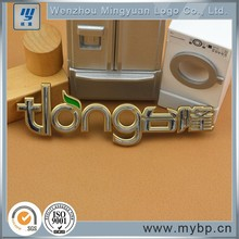 China Manufacture Professional High Quality Abs Car Emblems