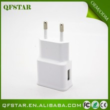 EU/US type of mini usb 5v 750ma charger for smart phones