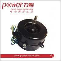 PBL7520 electric table fan brushless motor