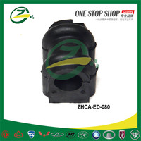 Car staabilizer rubber bushing steering gear rubber for CHANGAN EADO car rubber parts