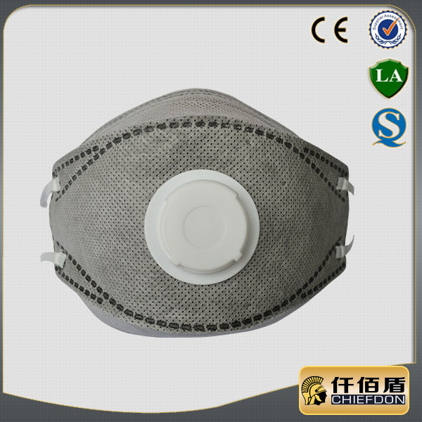 4Ply nonwoven actived carbon disposable surgical folded face mask