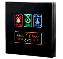 electric remote control hotel touch screen samrt wall switch /DND system