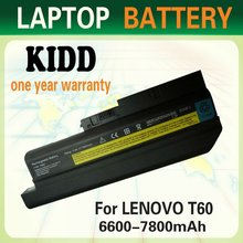 Discounted Replacement for IBM ThinkPad R60, R60e, T60, T60p, Z60m, Z61e, Z61m, Z61p Series Laptop Battery