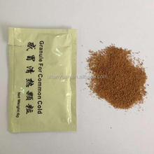 chinese medicine common cold granule