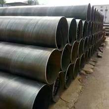 Large diameter SSAW welded carbon Spiral Steel Pipe / Tube in stock