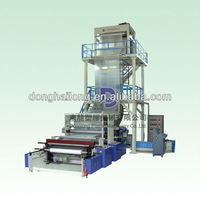 3 layer PE coextrusion film machinery