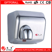 hiway china supplier high impact abs electric hands dryers