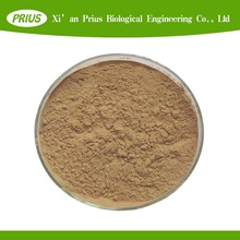 Top Quality Carob Extract Powder 4:1 5:1 10:1 20:1
