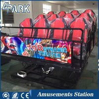 motion equipment 5D cinema 9D theater simulator for theme park