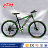 Top quality full suspension mountain bike with CE / good price mountain bike 27 5