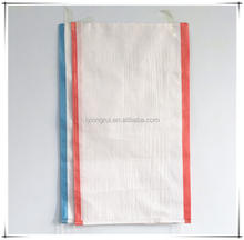 new products china pp woven bag buyer