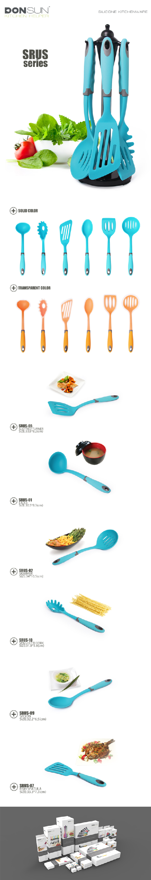 Heat Resistant Custom Best Silicone kitchen tools (SRUS) silicone kichen tool