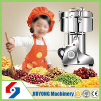 Fully automatic and high capacity food powder grinder