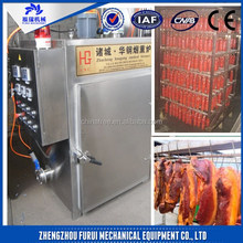 2015 electric industrial smoke house/electric smoker
