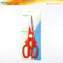 "S53003B2 CE qualified 8"" high quality kitchen fine scissor"